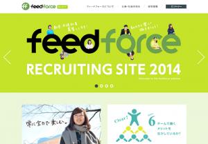 recruit_site