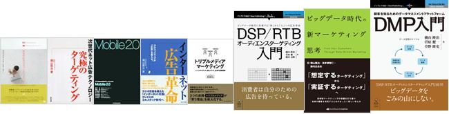 DI_book