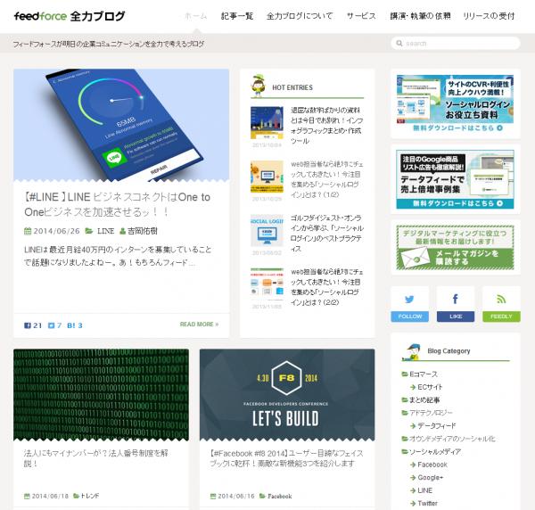 blog_renewal