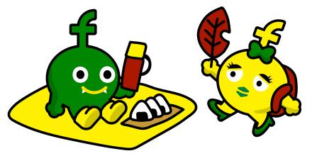 秋のピクニック_ロゴなし