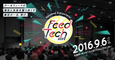 FeedTech_ogimage