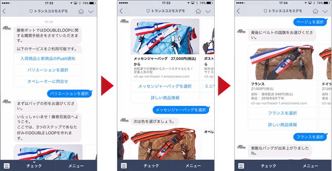 image_bot