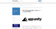tosho digital top_1200_630